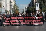 2015-11-12 Πορεία ΓΣΕΕ_Eter03.jpg